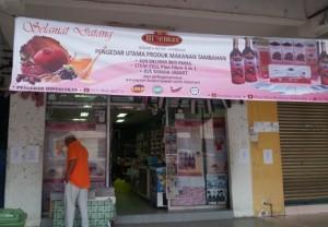 Show Room Produk Bio Emas di Pekan, Pahang
