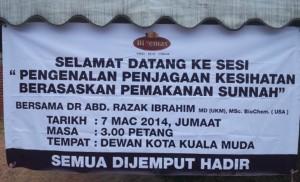 Bio Emas di Kota Kuala Muda Kedah 07/03/2014